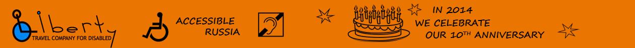 Liberty Ltd.