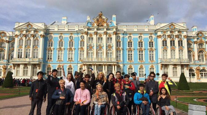 St. Petersburg 14-20 of August 2020 (group of 8 persons, e-visas)